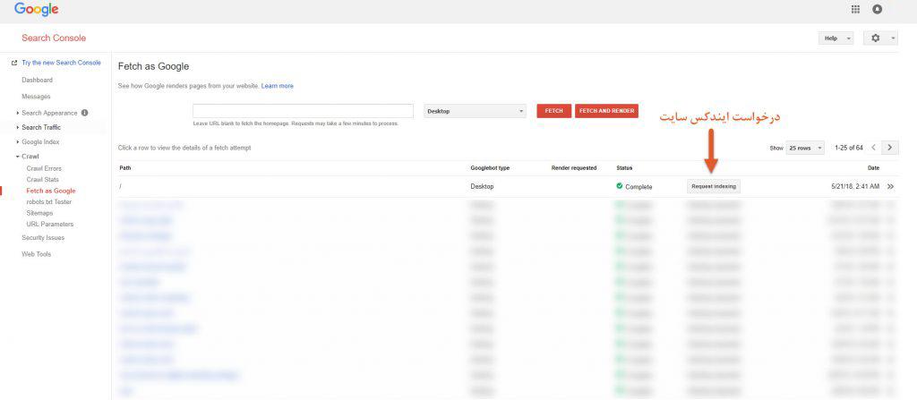 آموزش ثبت سایت در ابزار گوگل وبمستر